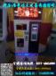 河南浩奇儿童乐园微信兑币机 厂家直销