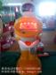 河南浩奇妙妙屋丨儿童乐园丨机器弹球机丨哪家好