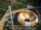 太空盆滑梯|水上乐园设备
